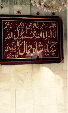 Tomb of Shah Jamal