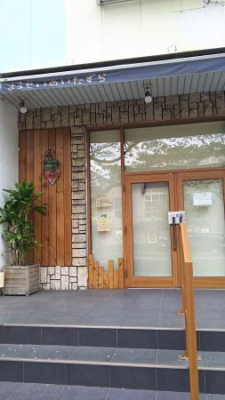 Yosei No Itazura