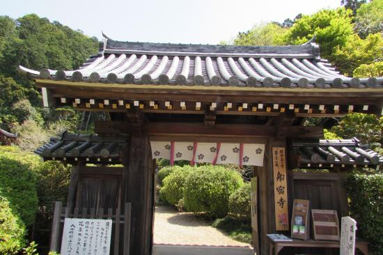 Senshukuji Temple