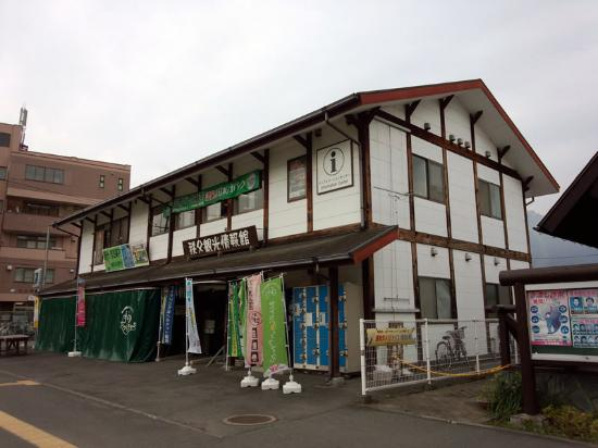 Chichibu Tourist Information Center