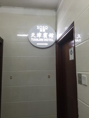 Causeway Bay Tianjin Hotel