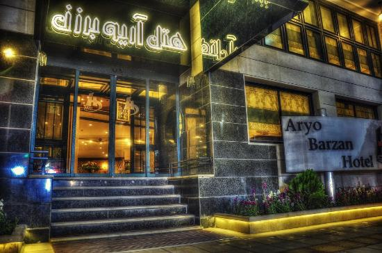 Photo of Aryo Barzan Hotel Shiraz