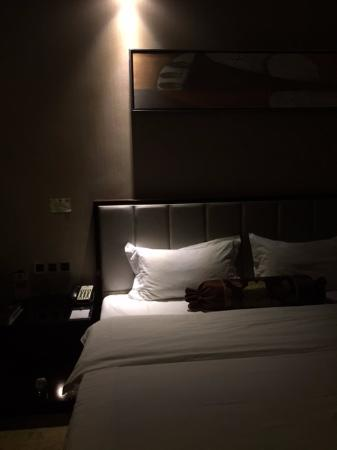 Nanping, Chiny: room