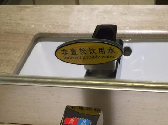 Nanping, Çin: Don't drink tap water