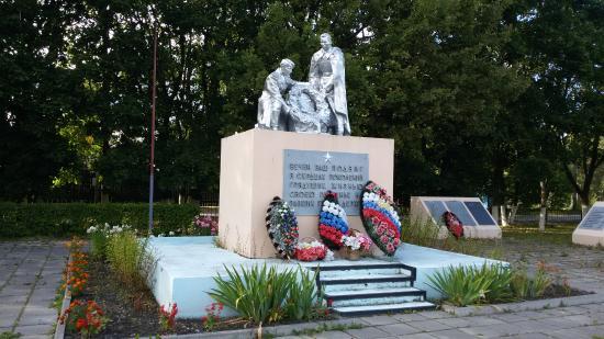 Melnikovo, Russland: Мемориал в Мельниково