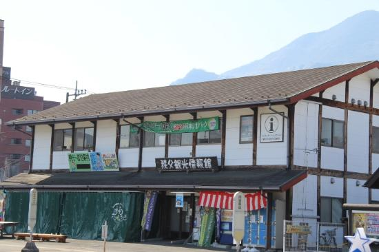 ‪Chichibu Tourist Information Center‬