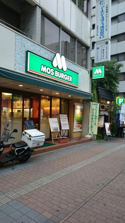Mos Burger Hiroshima Hatchobori