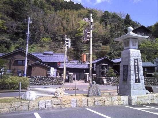 Kitamae Senshu no Yakata (Ukonke)