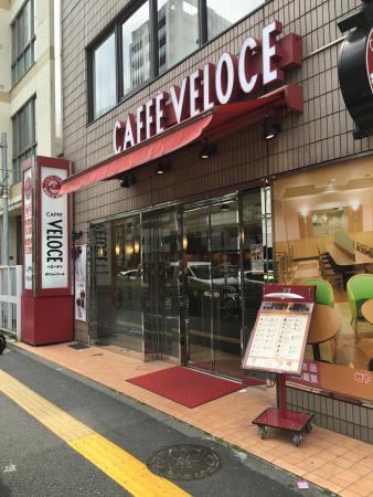 CAFFE VELOCE Nishigotanda Nanachome