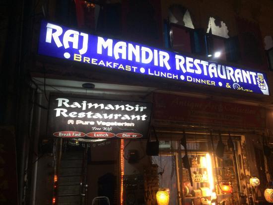 Rajmandir Restaurant: レストラン入口