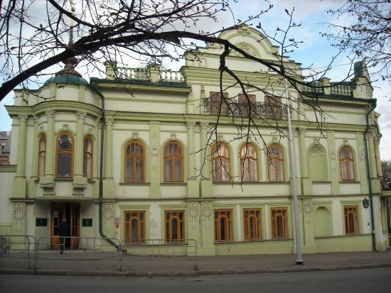 Духовное Управление Мусульман Республики Татарстан-Муфтият