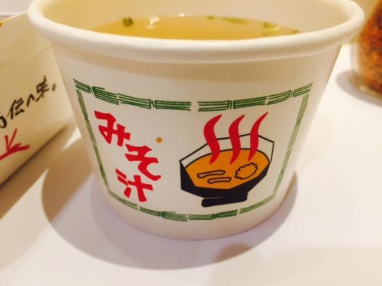Tori-Q : Miso soup