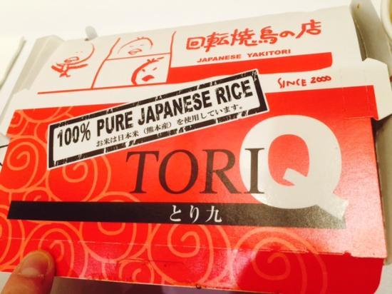 Tori-Q : Box for takeaway