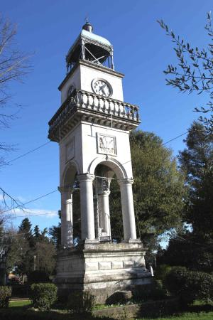 The Clock of Ioannina