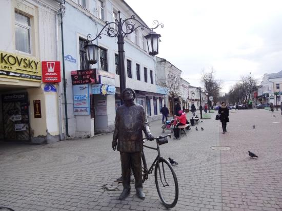 Monument to Tsiolkovskiy (a Man with a Bicycle)