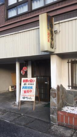 Live Fish Cuisine&Sumibiyaki Nakachan