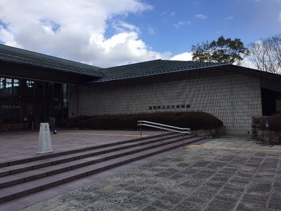 Museum of Modern Art, Shiga