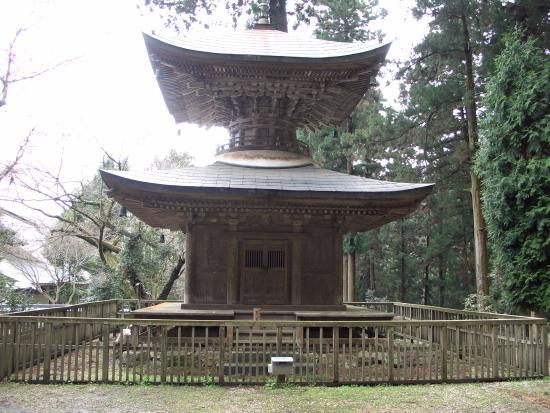 Iwawakidera Temple