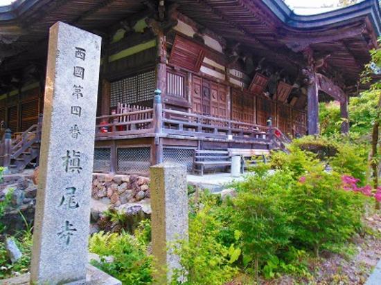 Izumi, Japonya: 槇尾山施福寺
