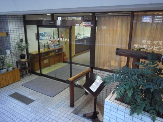 Yoshiike Hotel: エントランス廻り