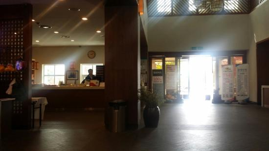 Damyang Resort Spa & Hotel : 20160417_134442_large.jpg