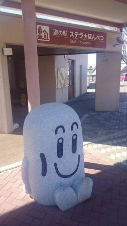 Honbetsu-cho, Japón: 豆のキャラクター