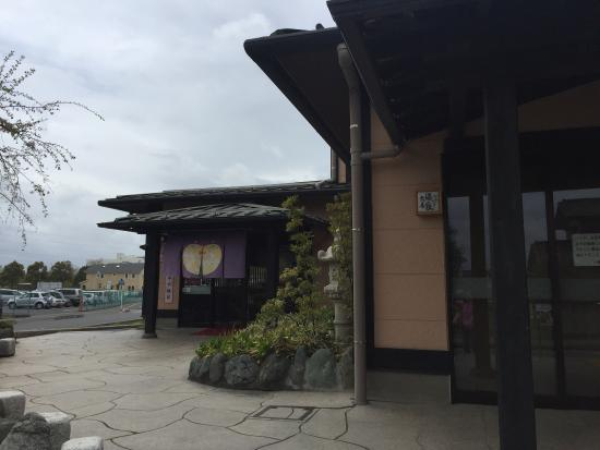 Mori no Seseragi Nagomi
