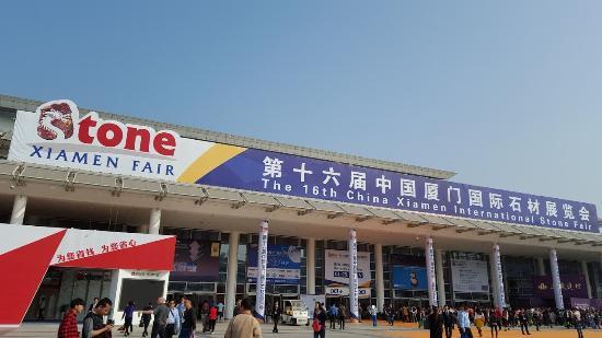 Xiamen International Conference & Exhibition Center (XICEC): Stone Fair 2016