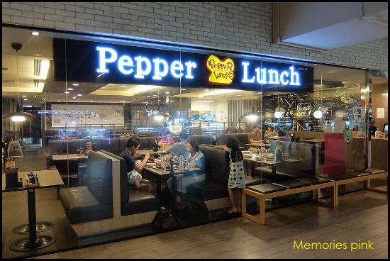 Pepper Lunch - MBK Center