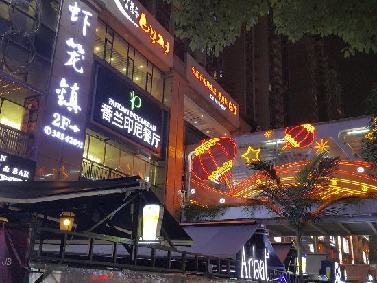 Yangcheng evening news creative Park