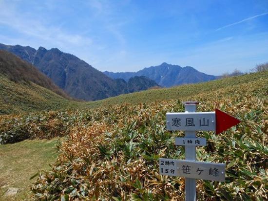 Ino-cho, Japonia: トンネル登山口から