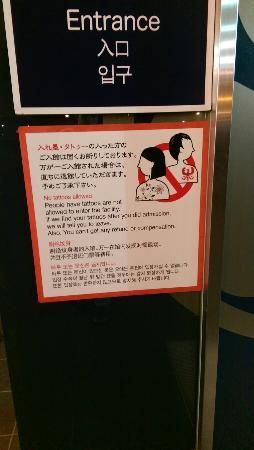 Odaiba tokyo oedo onsen monogatari koto 2018 all you for Onsen tattoos allowed