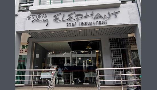 myELEPHANT USJ 9 Thai Restaurant
