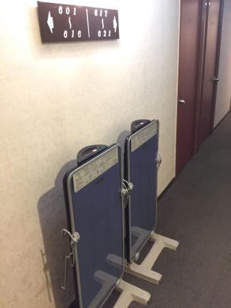 Kitakyushu Daiichi Hotel: 北九州第一ホテル