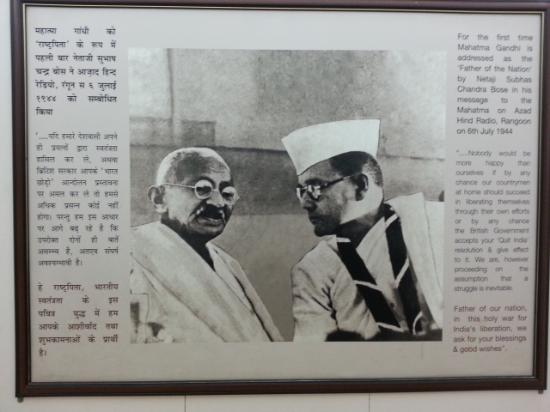 Gandhi Smriti Photo