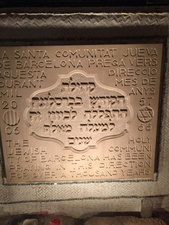 """Jewish Barcelona Urban Cultours : inside the Synagogue Mayor in the """"Gothic Quarter"""""""