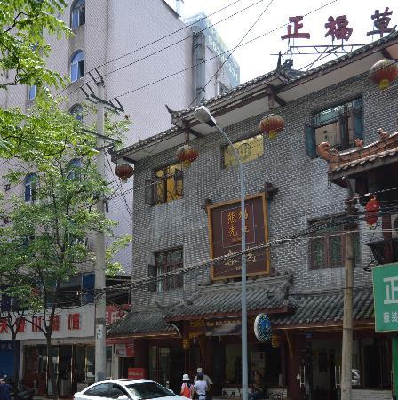 Mr.Panda Youth Hostel: Hostel from outside