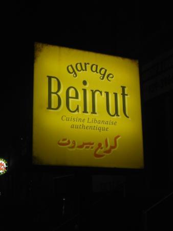 Garage Beirut