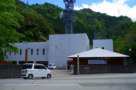 Tosa-cho, Japan: 大橋ダムにある四国電力本川電力センター