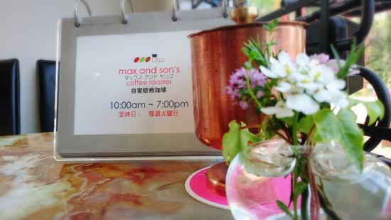Max and Son's Coffee Roaster