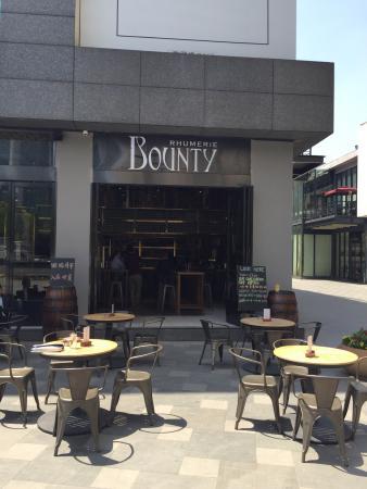 Bounty Rhumerie(Huayuan Avenue)