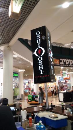 אושי אושי - ירושלים