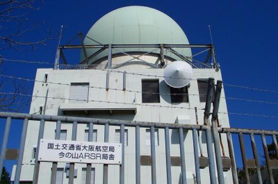 Mihara-mura, Japonia: レーダードーム