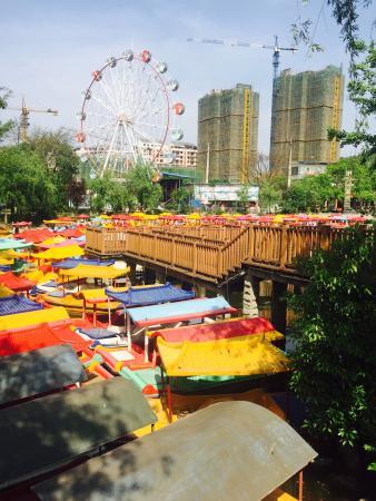 Tianchi Park: photo3.jpg