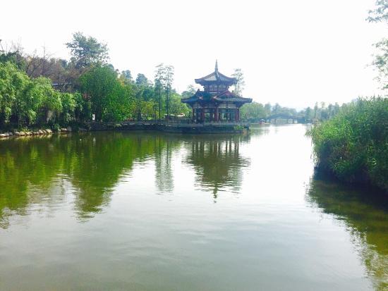 Tianchi Park: photo4.jpg