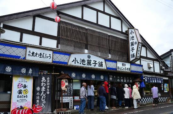 Koike Kashiho