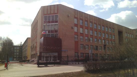 Ryazan State Medical University named after academician I.P. Pavlov