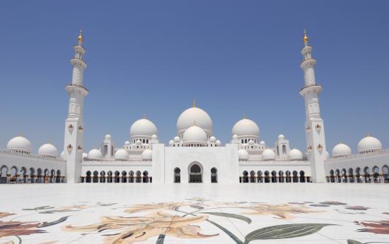 Abu Dhabi, United Arab Emirates: SZM Iconic