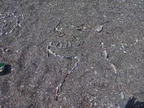 """Dibujos en la """"arena"""""""