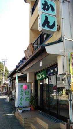 Sugimotoya